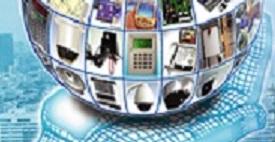 บริษัท สงขลา ไบโอแมส จำกัด เทคโนโลยีความปลอดภัย