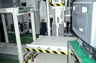 บริษัท สงขลา ไบโอแมส จำกัด เครื่องช่วยยกโทรทัศน์